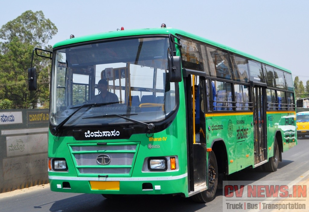 Bengaluru Metropolitan Transport Corporation